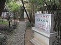 南京雨花台 - panoramio (13).jpg