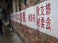 南旗村 - panoramio.jpg