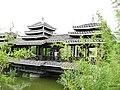 厦门园林博览苑,驼越风情园 - panoramio.jpg