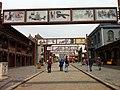 古城街景 - panoramio (4).jpg