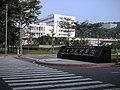 台北榮民總醫院Taipei Veterans General Hospital大門面 - panoramio.jpg