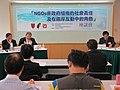 台灣非政府組織就兩岸關係發展召開座談會 01.jpg
