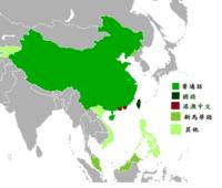 各地現代標準漢語.png