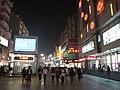 合肥淮河路步行街夜景 - panoramio (8).jpg