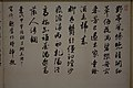 四季琵琶湖図屏風-Lake Biwa in Four Seasons MET LC-2016 254 1 2 sr1-019.jpg