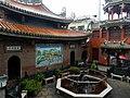 天后宮天龍池 Dragon Pond in Tianhou Temple - panoramio.jpg
