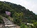 山地救援演练场 - Mountain Rescue Training Area - 2014.07 - panoramio.jpg