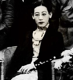 川島芳子(愛新覚羅顕子)