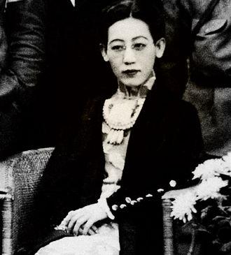 Yoshiko Kawashima - Yoshiko Kawashima