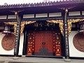 川酒會館 - panoramio.jpg