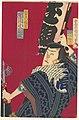 市川左小治 土左衛門伝吉-Ichikawa Sadanji as Dozaemon Denkichi in a Kabuki Play MET DP143071.jpg