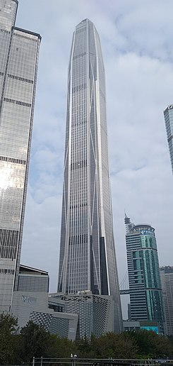 Pingan International Finance Center 平安国际金融中心