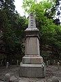 总理奉安纪念碑 - Memorial of Sun Yat-sen - 2012.06 - panoramio.jpg