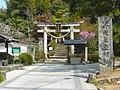 明日香村飛鳥 飛鳥坐神社 Asukaniimasu-jinja, Asuka 2011.4.17 - panoramio.jpg