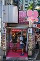 暢遊日本 (45435759935).jpg