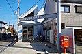 松原三宅郵便局 Matsubara-Miyake Post Office 2014.1.24 - panoramio.jpg
