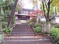 極楽寺 Gokurakuji - panoramio (1).jpg