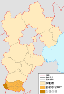 Location of She County (brown) in Handan City and Hebei