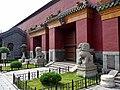 瀋陽清故宮 Shengyang Qing Palace - panoramio.jpg