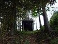 石神神社 Ishigami Shrine - panoramio.jpg