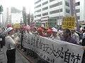 示威者在台北呼籲台灣與中國大陸聯合保釣 02.jpg