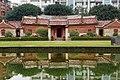 蘆洲李氏古宅 Luzhou Lee Family Historic Estate - panoramio.jpg