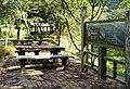貓貍山公園 Maolishan Park - panoramio.jpg