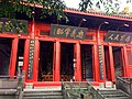 關帝廟 - panoramio (8).jpg