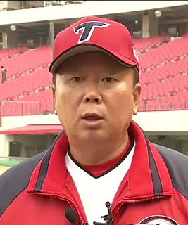 South Korean baseball player