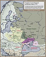 007 Ukrainian Cossack Hetmanate and Russian Empire 1751.jpg