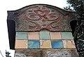 054 Casa Barbey, tanca c. Figueral (la Garriga).JPG