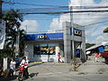 07159jfQuirino Highway Hall Manga Center San Josefvf 35.JPG