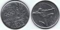 100 Lire San Marino - 1980 - XXII Olimpiade.png