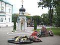 114. Voronezh. Pervomayskiy garden.jpg