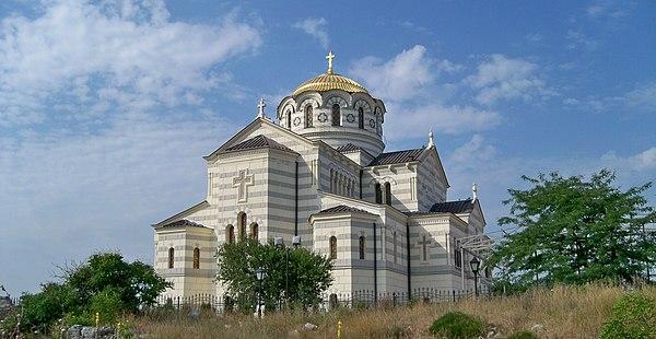 Володимирський собор у Херсонесі, © Віталій Ільницький