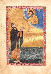 Book of Lamentation (ms 1568)