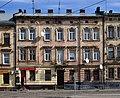 16 Haidamatska Street, Lviv (01).jpg