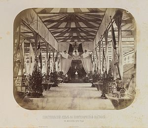 Society of Devotees of Natural Science, Anthropology, and Ethnography - 1872 All-Russian Technical Exhibition (by Ivan Grigoryevich Dyagovchenko) which was organised by this society and which created the Polytechnic Museum