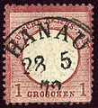 1872 Reich 1Gr Mi4 Hanau.jpg