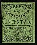 1876 1c Antioquia unused Yv20 Mi20.jpg