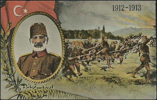 Mehmed Şükrü Paşa - Wikiwand