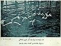 1913 Idman Fenerbahce Waterpolo.jpg