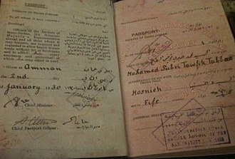 Emirate of Transjordan - 1930 Transjordan passport
