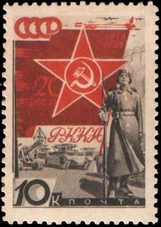 1938 CPA 588