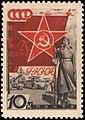 1938 CPA 588.jpg