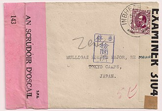 Prisoner-of-war camp - 1943 triple censored mail from Arklow, Ireland, to Japanese POW in Malaya with pink Irish censor label in Gaelic, British censor label and Japanese censor chop