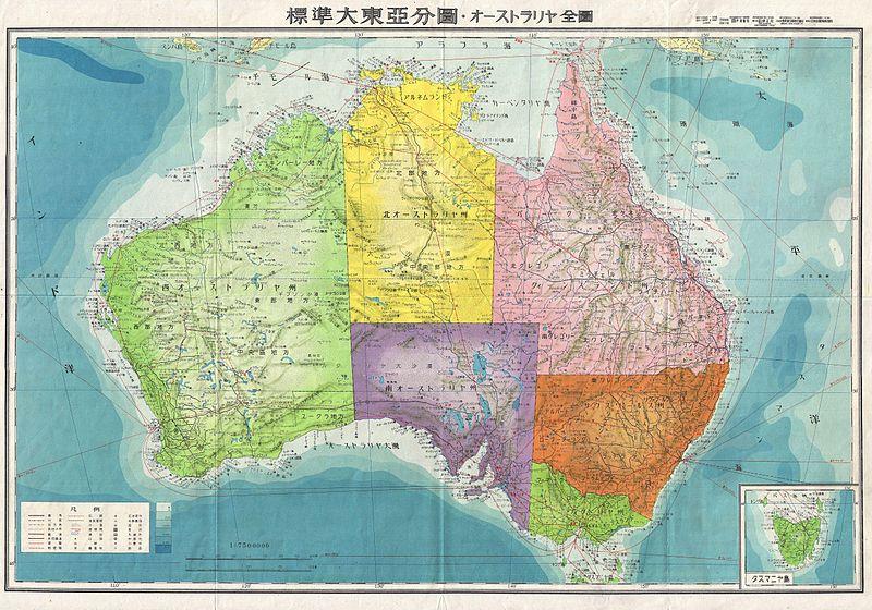File:1943 World War II Japanese Aeronautical Map of Australia - Geographicus - Australia15-wwii-1943.jpg