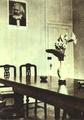 1952-07 中共一大会址.png