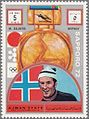 1972 stamp of Ajman Magnar Solberg.jpg