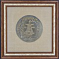 1977 Selman A. Waxman Award Medal - Front View.jpg